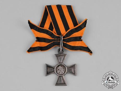 Order of Saint George III Class Cross Obverse