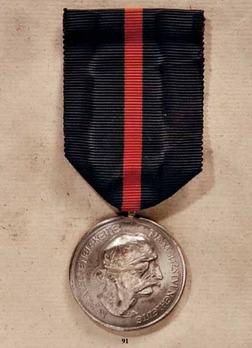 Order of Jan Zizka of Trocnov, III Class Silver Medal