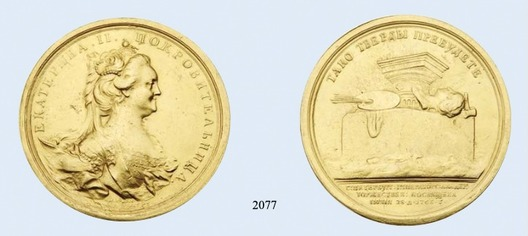 Foundation of the St. Petersburg Academy of Fine Arts Table Medal (in gold) Obverse and Reverse