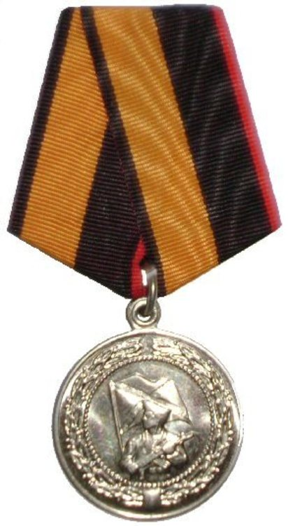 Medal for service in the naval infantry mod rf