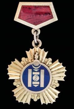 """Medal of """"Gold Soembo"""" Hero of Labour of the Mongolian People's Republic Obverse"""