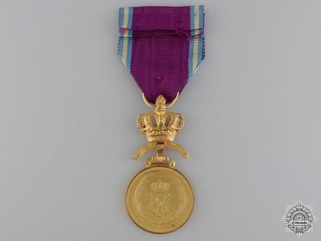Gold Medal (1951-1962) Reverse