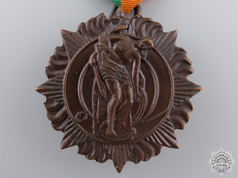 1916 Medal in Bronze (unnamed) Obverse