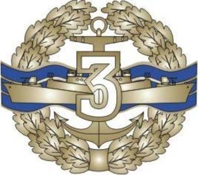 Voluntary Military Service Navy 3rd Grade Badge Obverse
