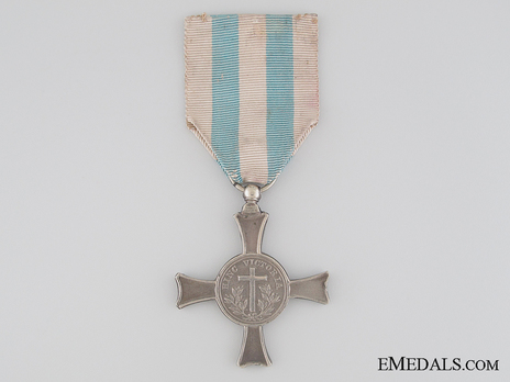 Mentana Cross, for Officers (with nickel silver) Reverse