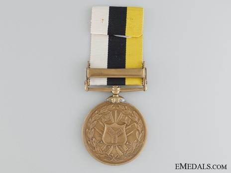 """Bronze Medal (stamped """"SPINK & SON LTD."""") (1993-) Reverse"""
