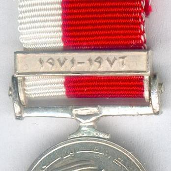 Miniature Silver Medal Suspension