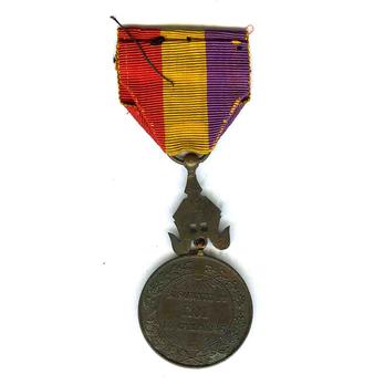 Medal of Sisowath I, in Bronze Reverse