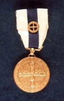 III Class Medal (with copper clasp) Obverse