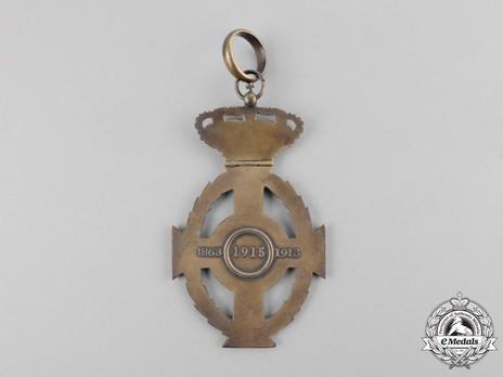 Royal Order of George I, Civil Division, Grand Commander Reverse