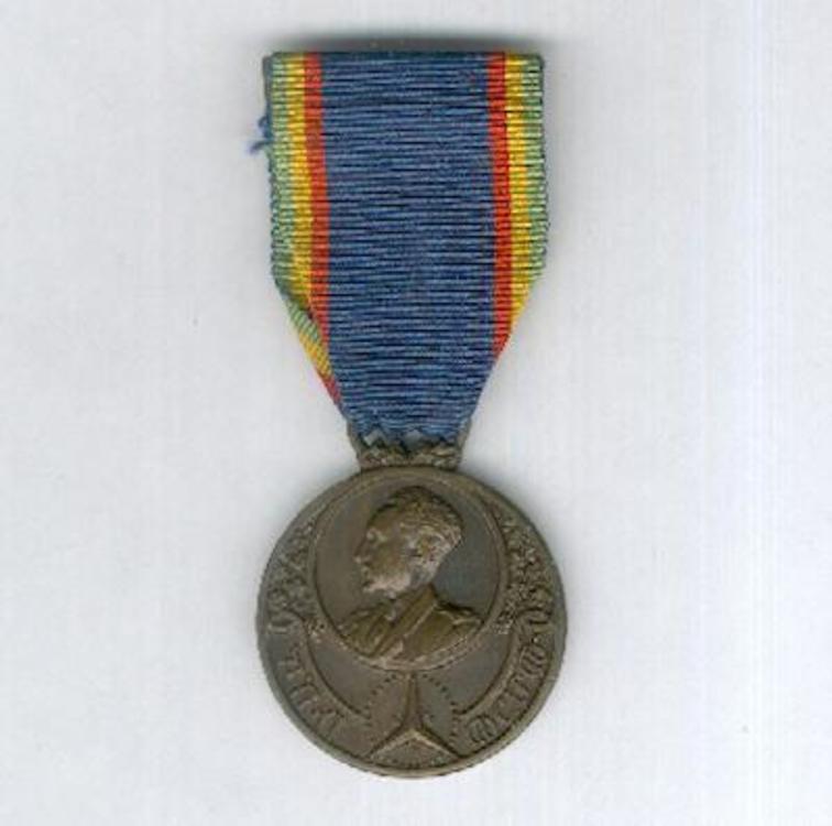 Bronze medal obv4