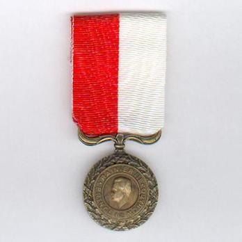 III Class Medal (1952-2006) Obverse
