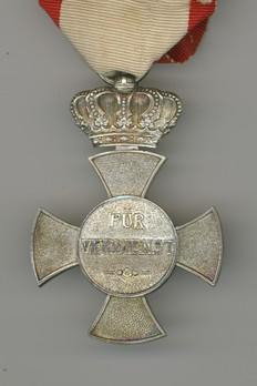 Leopold Order, Type II, Silver Merit Cross (with crown) Reverse