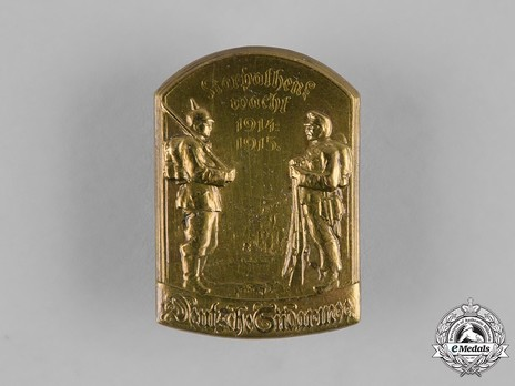 Austro-German Southern Campaign Badge Obverse