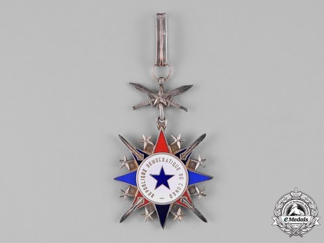 National Order of the Leopard, Military Division, Commander (1966-1977, 1997-) Reverse