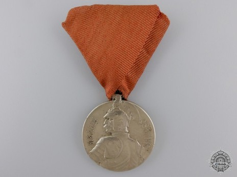 Milosh Obilich Medal for Bravery, in Silver (Large) Obverse