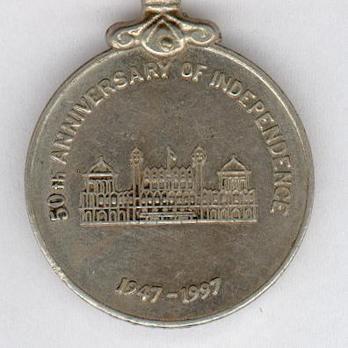 Cupro-nickel Medal Reverse