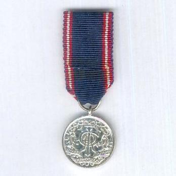 Miniature Silver Medal (1936-1948) Reverse