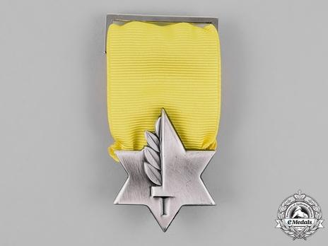 Medal of Valour (Itur Hagvura/Gevura Medal) Obverse