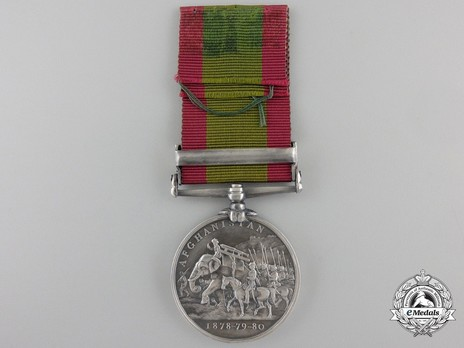 """Silver Medal (with """"ALI MUSJID"""" clasp) Reverse"""