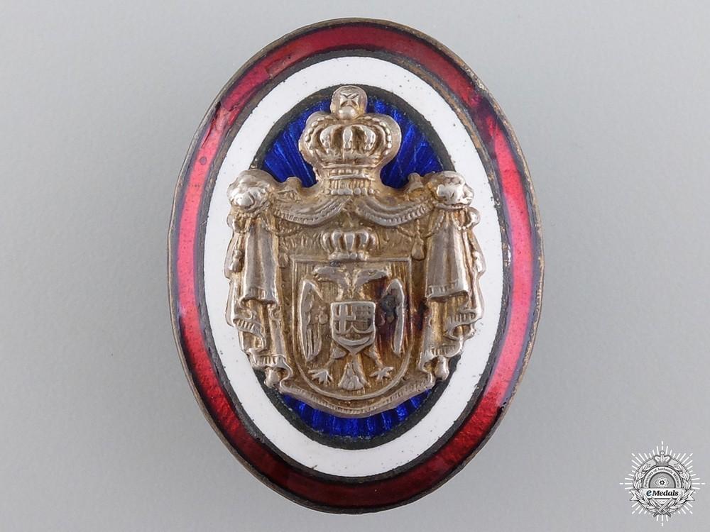 Household+officer%27s+cap+badge+1