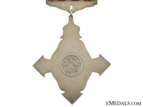 Silver Cross (1938-) Reverse