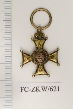 Order of Virtuti Militari, Type II, Gold Cross (1807-1831) Reverse