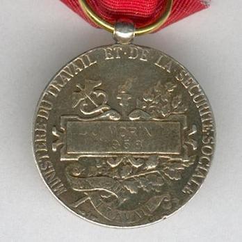 """Gilt Medal (stamped """"A BORREL,"""" 1948-1974) Reverse"""