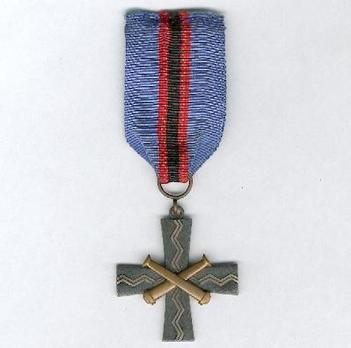 Commemorative Cross for the Coastal Artillery Obverse