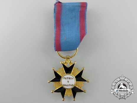 Cross (reduced size) Obverse