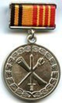 Best Scientific Work III Class Medal Obverse