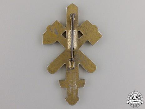 Gau Honour Badge Essen, in Gold (in gilt aluminum) Reverse