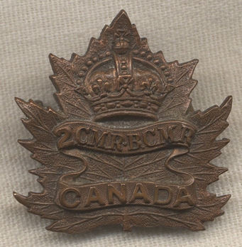 2nd Mounted Rifle Battalion Other Ranks Cap Badge (without brackets in the inscription) Obverse