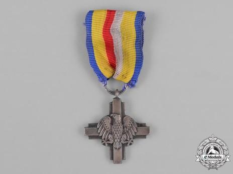 Battle of Lenino Cross Obverse