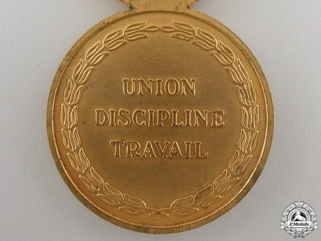 Medal of National Merit, in Silver (1963-1970) Reverse