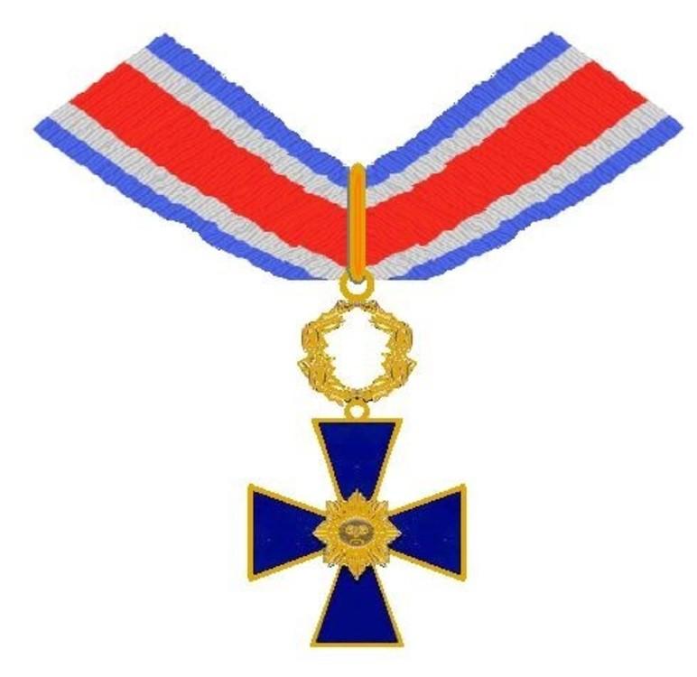 De orde van militaire verdienste van uruguay001