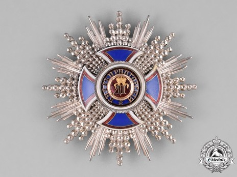 Order of Danilo I (Merit for the Independence), Type II, I Class, Grand Cross Breast Star Obverse