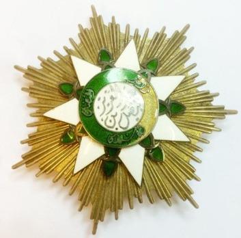 Order of King Faisal, I Class Breast Star
