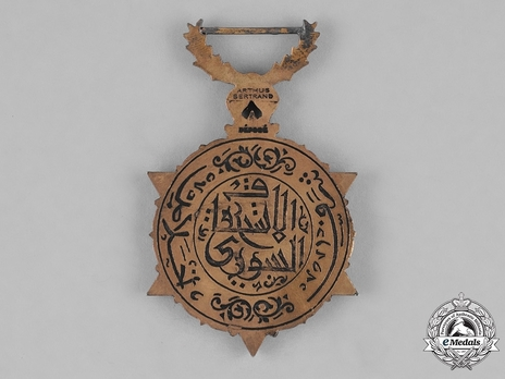 Order of Civil Merit (Wisam al-Satahaqaq al-Sun), IV Class Knight Reverse