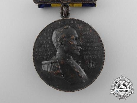 Manila Bay Medal Obverse