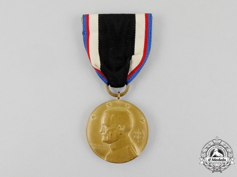 Army of Occupation of Germany Medal Obverse