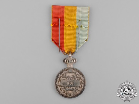 Medal of Norodom I, in Silver Reverse