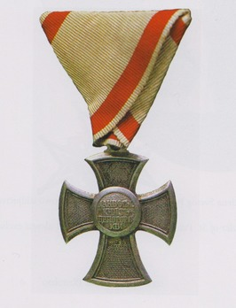 Order of Danilo I (Merit for the Independence), Type I, Cross (silver)