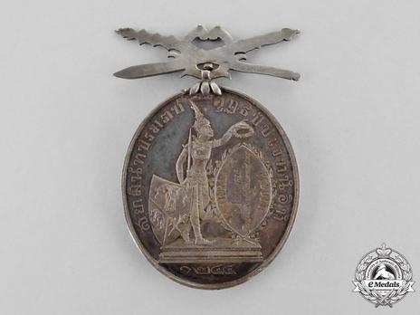 Dushid Mala Silver Medal (II Class) Reverse