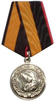 Service in the Naval Infantry Circular Medal Obverse