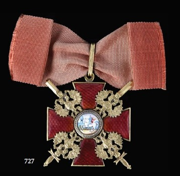Order of Saint Alexander Nevsky, Type III, Military Division, Badge (in bronze gilt, with swords)