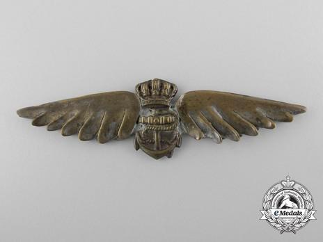 Royal Yugoslavian Naval Wings Obverse