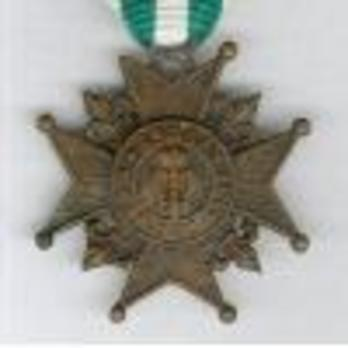 Cross for the Election of Prince Ferdinand I, III Class Obverse