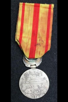 Medal for Customs Officials Reverse