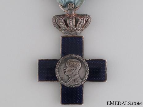 Order of Cultural Merit, Type II, I Class Knight's Cross Obverse